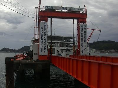 s-10:24島鉄フェリー