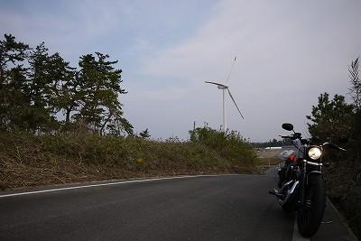 s-14:54風車