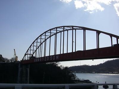 s-10:44音戸大橋