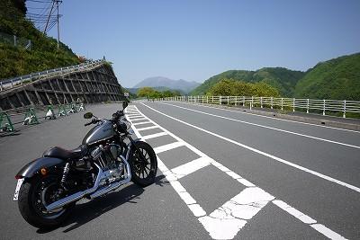 s-14:16三瓶山