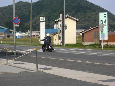 s-16:56高野試乗
