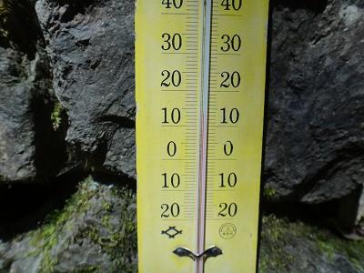 s-11:32冷風たまり14℃