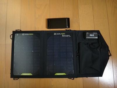 s-ソーラーパネルノマド7