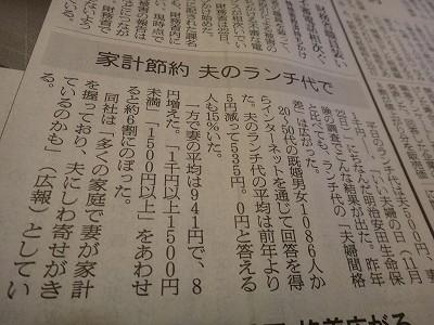 s-6:36新聞