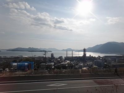 s-13:59三原