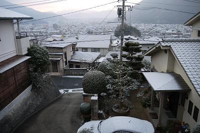 s-7:37雪