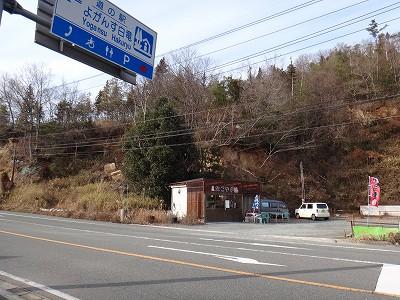 s-14:32白竜湖