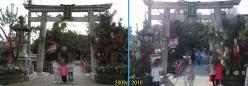 10-09izanagi.jpg