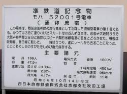 100528JR4a.jpg