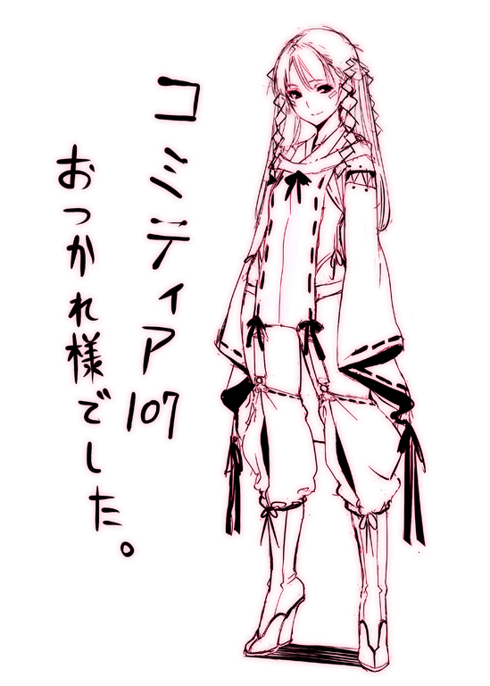 comitia107お礼 のコピー 2