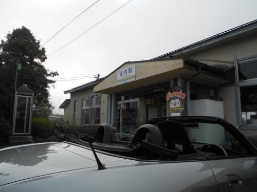 31宮内駅