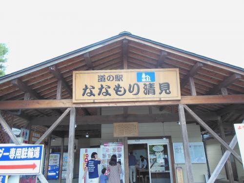5道の駅1