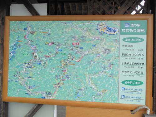 5道の駅2