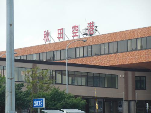 ⑨秋田空港1