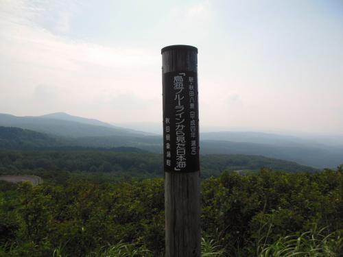 ⑫鳥海山2