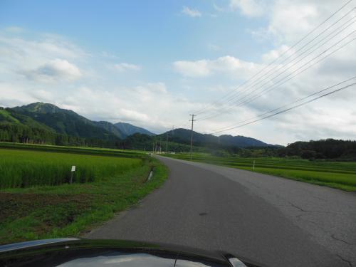 ⑧広域農道1