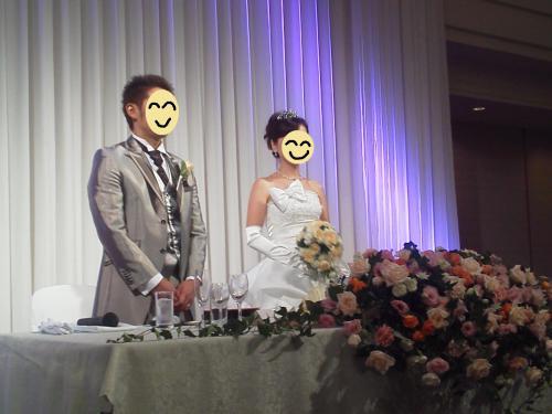 10月5結婚