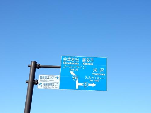 DSCN7414.jpg