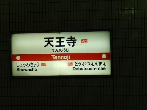 DSCN7886.jpg
