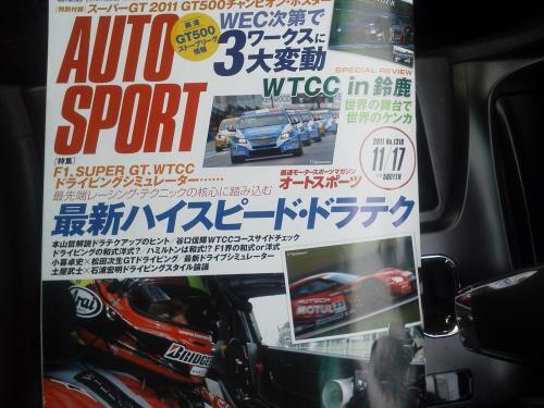 NEC_0969.jpg