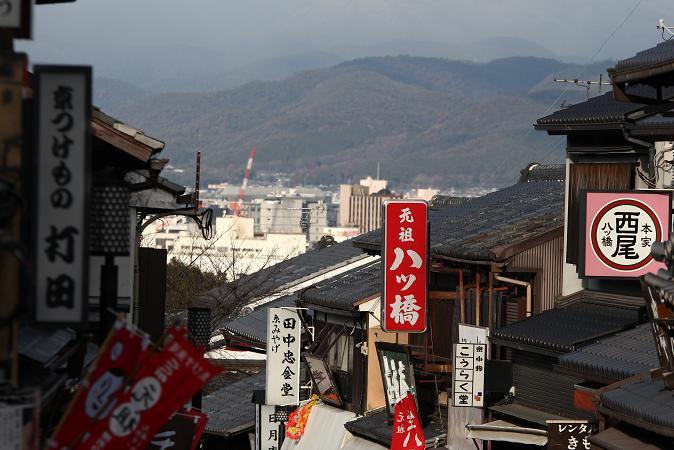 京都風景a