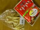 111111kobayashi3.jpg