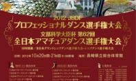 20121029_top.jpg