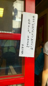 2012_0918_1.jpg