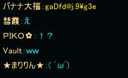 ・・・・・・・・・・・・・・・・?('Д'
