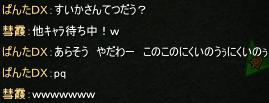 またしても(((