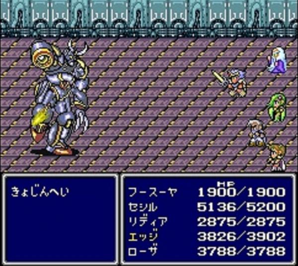 Final Fantasy 4 (J)_000