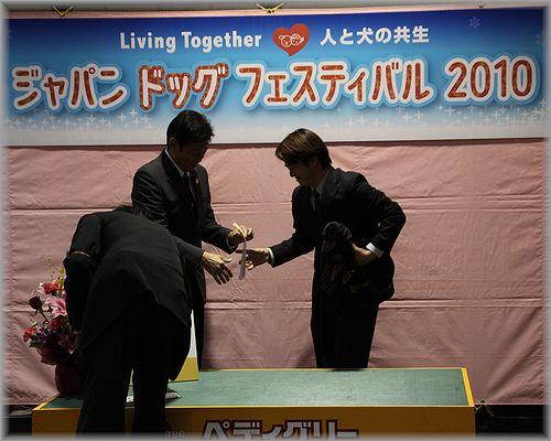 2010.12.18 ティーちゃん6