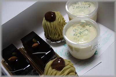 2011.1.1ケーキ