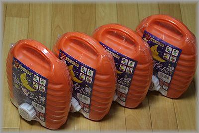 2011.1.3 湯たんぽ