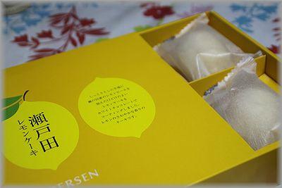 2011.1.29 平木さんから