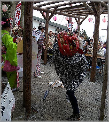 2011.2.20 獅子舞