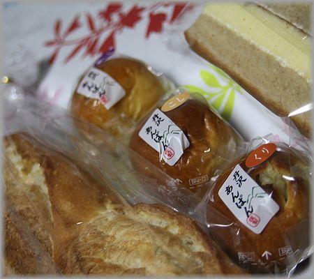 2011.2.27 パン