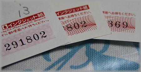 2011.3.4 年賀状