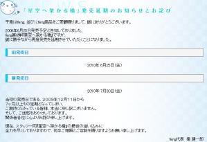 WS000008_20100618002226.jpg