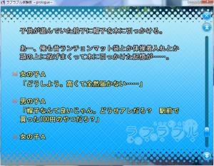 WS000013_20110128061605.jpg