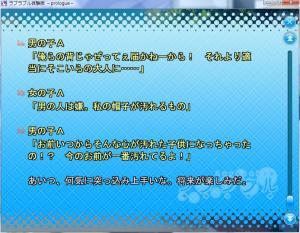WS000016_20110128061635.jpg