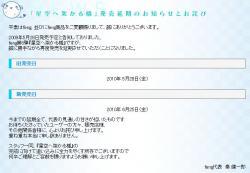 WS000017_20100516011202.jpg
