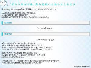 WS000022_20100923015251.jpg