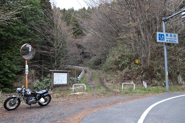 R429黒森峠