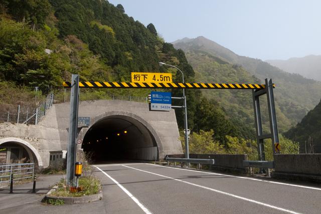 寒風山トンネル