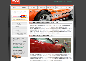 stocksweb.jpg