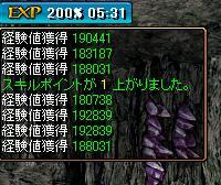 EXP2倍