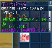 100412-4.jpg