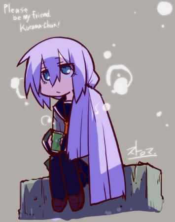 アンニュイくらまちゃん