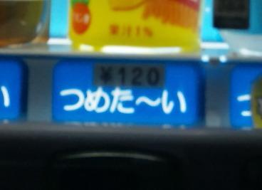 101018_174550a.jpg